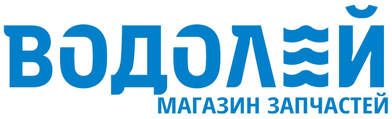 Запчасти к насосам Водолей - интернет магазин